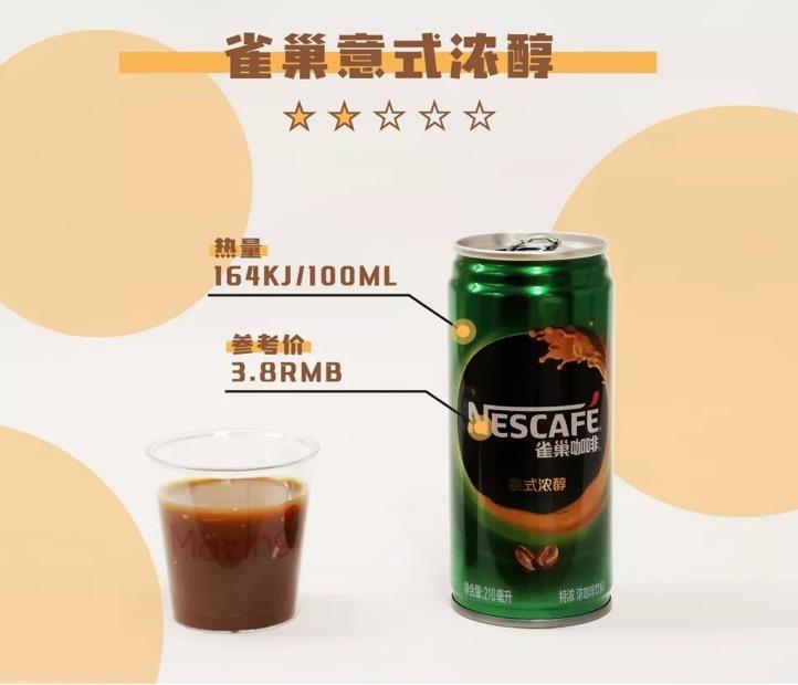 咖啡1.jpeg