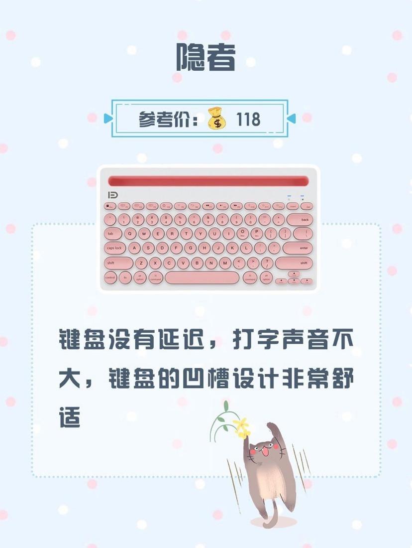 键盘3.jpeg