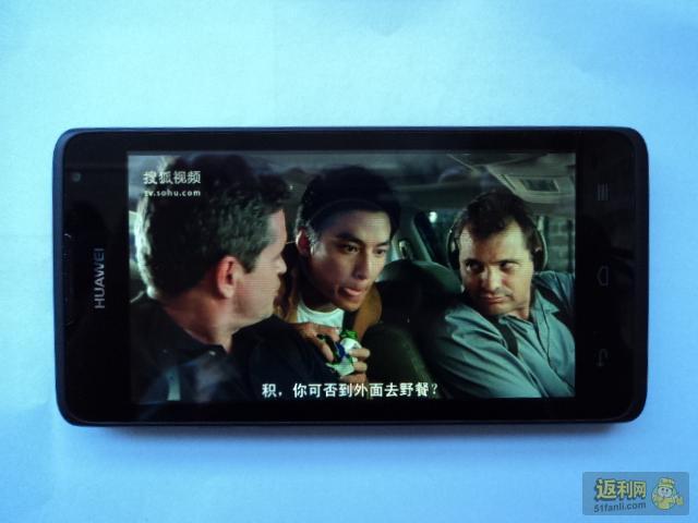 华为4.5寸屏手机