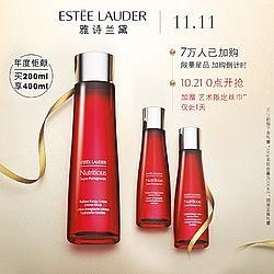 21日0点、双11预售: ESTEE LAUDER 雅诗兰黛 红石榴水 滋润型 200ml+100ml*2