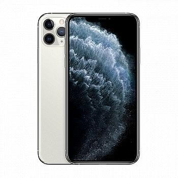 苏宁特价:Apple iPhone11 Pro 64G+256G