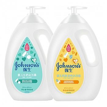 双11预售:Johnson's baby强生 婴儿沐浴套装 (燕麦沐浴露1L+牛奶沐浴露1L) *2件
