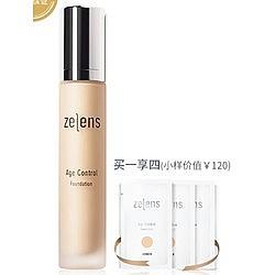 双11预售:zelens Age Control 明星光泽冻龄粉底液(30ml+小样2ml*3)