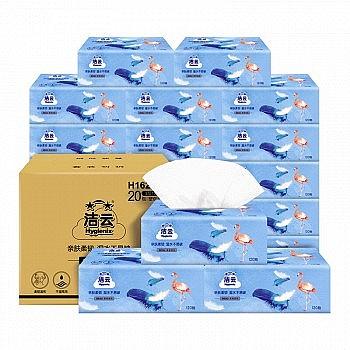 Hygienix 洁云 BEAU柔韧抽纸 3层120抽*20包(178*133mm) *2件