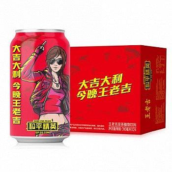 天猫特价:王老吉 和平精英版 凉茶植物饮料310ml*24罐