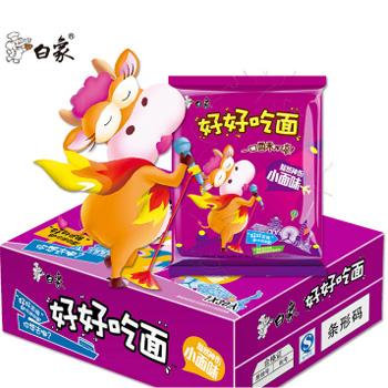 京东商城白象 黯然神伤小面味 整箱装