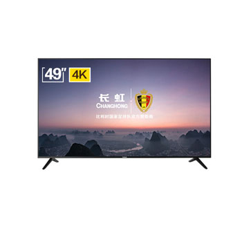 苏宁易购CHANGHONG长虹 20核4K超高清轻薄平板电视 49英寸