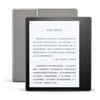 25日0点:Amazon 亚马逊 Kindle Oasis 电子书阅读器 8GB